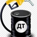 Продается дизельное топливо, Барнаул