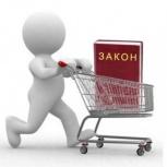 Возврат скрытых процентов по кредитам, Барнаул