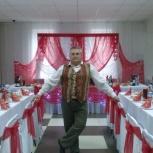 Тамада ведущий на ваш праздник в Новоалтайске, Барнаул