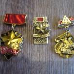 продается набор значков города-герои 70-е г в СССР, Барнаул