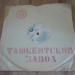 продается пластинка вокруг света №6 1960 г в 33об, Барнаул