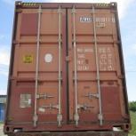 40 Футовый контейнер, Барнаул