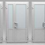 Двери алюминиевые, Барнаул