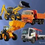 Автоперевозки от 3 до 60 тонн. Негабаритные перевозки, Барнаул