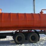 Автоцистерна ассенизационная 15 кубов, Барнаул