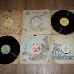 продается набор пластинок 78 об 1950-60 г в, Барнаул