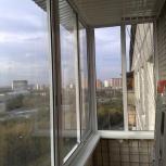 Остекление балконов и лоджий, Барнаул