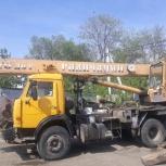 Аренда крана. Услуги автокрана. Автокран 25 тонн., Барнаул