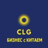 Авиадоставка из Китая за 3-7 дней!, Барнаул