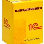 Программист 1С, Настройка, доработка, обновление 1С, продажа ПО 1С!, Барнаул