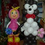 Игрушки из воздушных шаров!, Барнаул