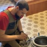 Ремонт стиральных машин и холодильников, Барнаул