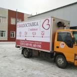 Предлагаем услуги спецтехники, Барнаул