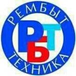 Ремонт электроплит,стиральных машин,водонагревателей на  дому, Барнаул