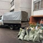 Газель, фургоны от 2 до 5 тонн. Вывоз мусора, грузчики. Ежедневно., Барнаул