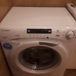 Ремонт стиральных машин в Барнауле, Барнаул