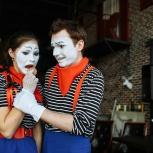Мимы на праздник творческая группа Альт Шоу, Барнаул