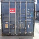 20 Футовый контейнер, Барнаул