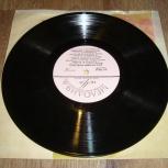 Продается пластинка Всем, кто любит песню №11 1969 г в 33об, Барнаул