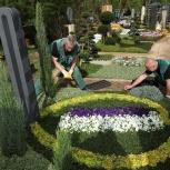 Благоустройство и уход за могилой в Барнауле, Барнаул
