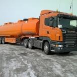 Дизельное топливо оптом Барнаул (дтф,дгк,смт), Барнаул