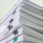 Распечатка документов, Барнаул