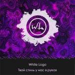 Команда дизайнеров WhiteLogo от визитки до баннера, Барнаул