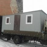 Бытовки, Барнаул