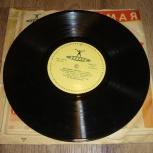 Продается пластинка мелодии экрана №1 1961 г в 33об, Барнаул