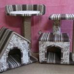 Домики для кошек. г. Барнаул, Барнаул
