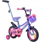 Велосипед детский Аист Wikki 12, Барнаул