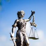 Юридическая помощь гражданам и юридическим лицам, Барнаул