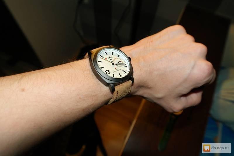 стесняйтесь пробовать часы curren 8139 bw купить интересную статью