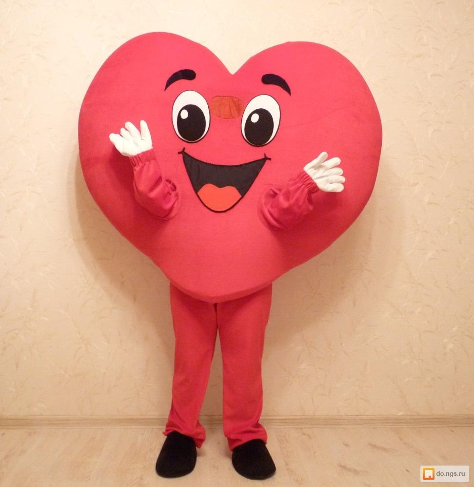 """Изготовим ростовую куклу """"Сердце"""" , фото. Цена - 12000.00 руб., Барнаул - НГС.ОБЪЯВЛЕНИЯ"""