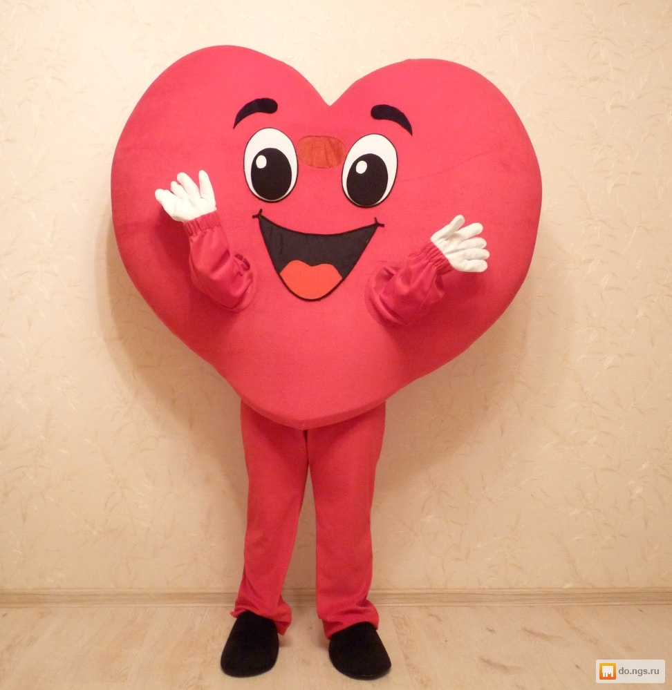Сделать костюм сердце своими руками