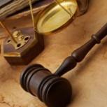 Уменьшение банковских штрафов и пеней, судебные споры с банками, Барнаул