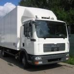 Услуги перевозок, Барнаул