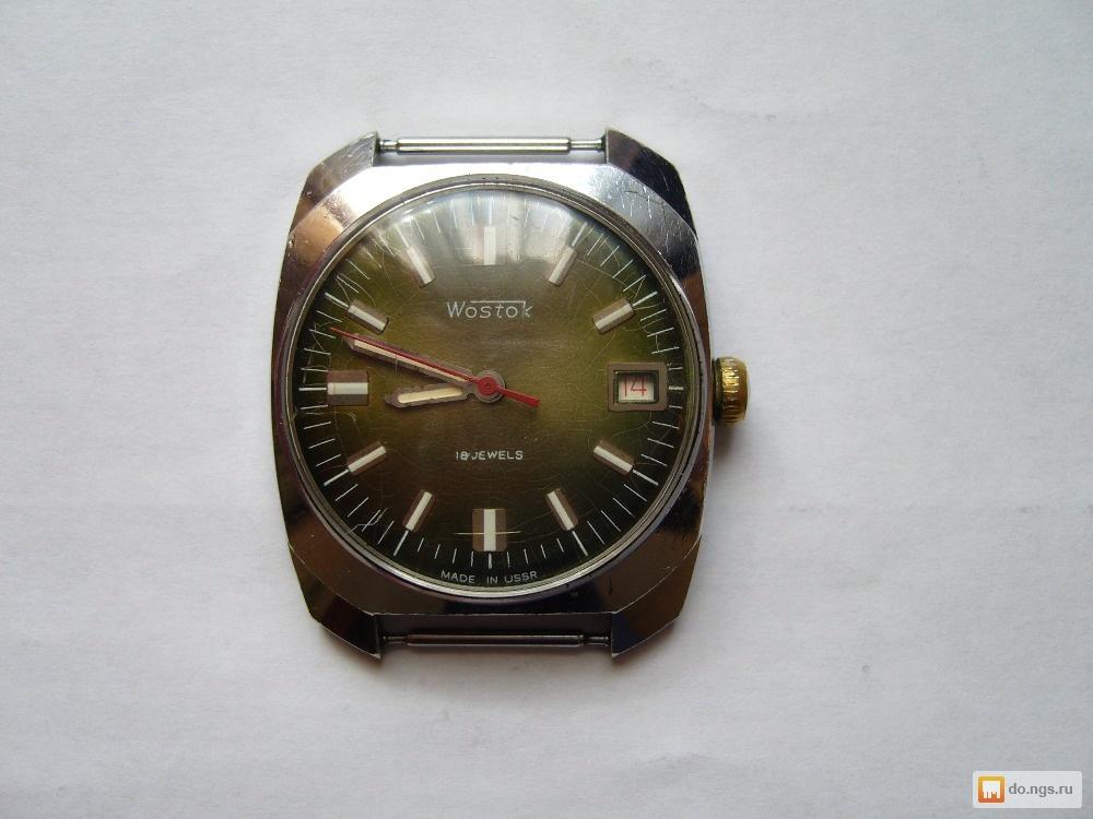Продам механические часы ВОСТОК 1982г.в. в Барнауле. Дмитрий. ответить на объявление. Раритет, Антиквариат