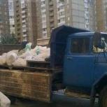 Вывоз строительного мусора в Барнауле, Барнаул