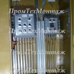 Электромонтажные работы, монтаж систем вентиляции, отопления, Барнаул