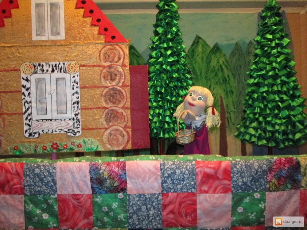 Декорации к кукольному театру своими рук 2