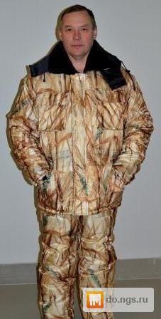 костюм викинг для охоты и рыбалки
