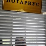 Отказ нотариуса выдать свидетельство на наследство, Барнаул