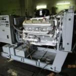 Дизель-генераторы (электростанции) от 10 до 500 кВт,  с хранения, Барнаул