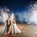 Дорожка из фонтанов с сердцем От Альт Шоу финал свадьбы, Барнаул