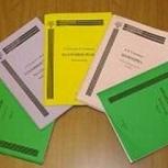 Работы по юриспруденции, помощь в написании, Барнаул