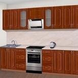 "Кухня ""Лиана"", цвет орех, Барнаул"